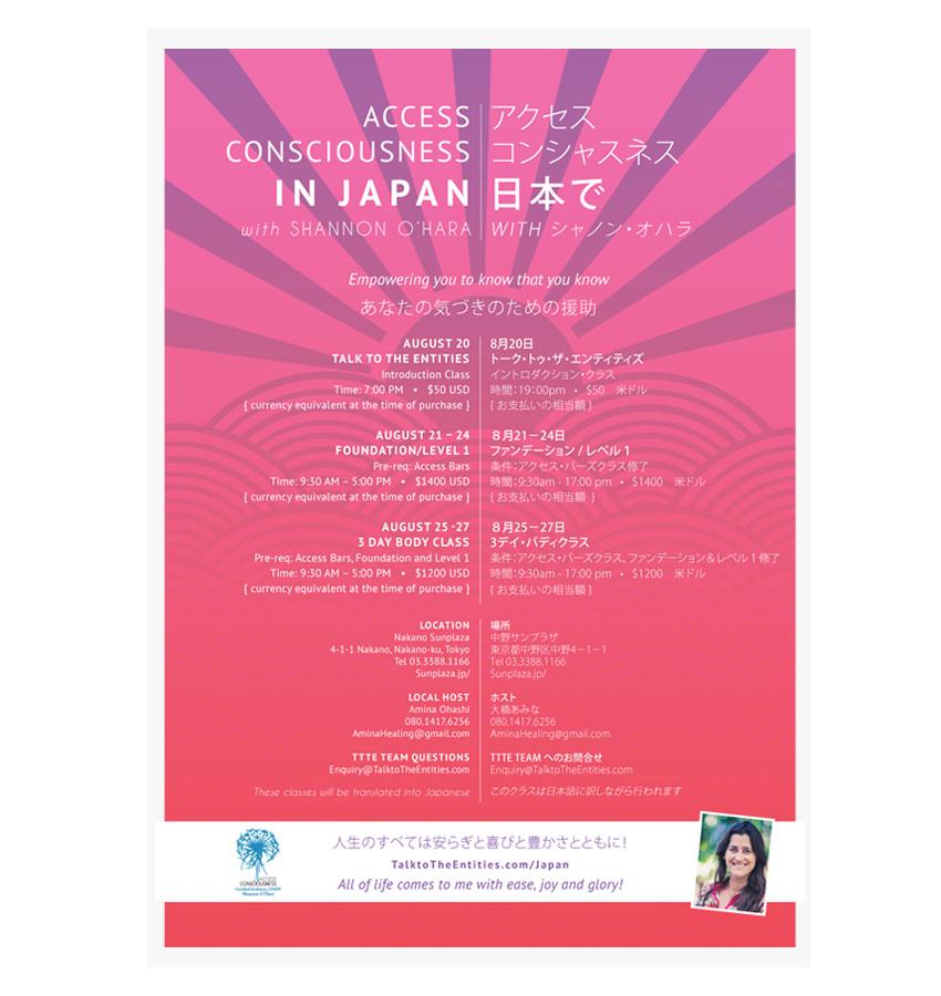 Jess Didion - Krop Creative Database