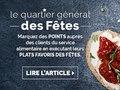 Kraft Heinz Foodservice Canada | Holiday 2018 French | Homepage Carousel BannerKraft Heinz Foodservice Canada